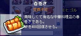 20070214013102.jpg