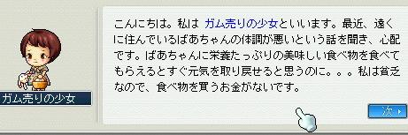 20070214013303.jpg