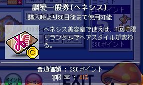 20070219235828.jpg