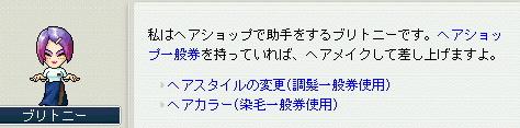 20070220000610.jpg