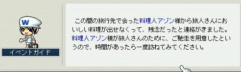20070221095843.jpg