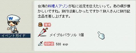 20070221100445.jpg