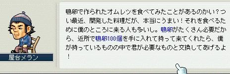 20070227013058.jpg