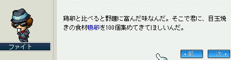 20070309232425.jpg
