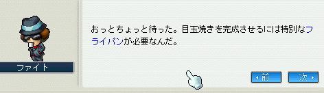 20070309232452.jpg