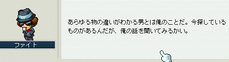20070311000418.jpg