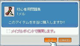 20070314192242.jpg