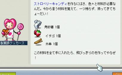 20070315012626.jpg