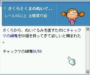 20070315013723.jpg