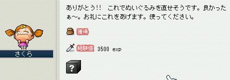 20070315014221.jpg