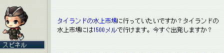 20070315014917.jpg