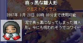 20070318003732.jpg