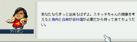 20070318010048.jpg