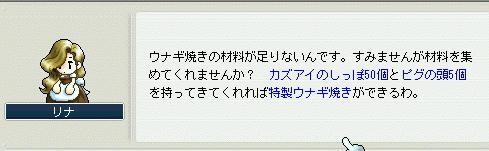 20070318011025.jpg