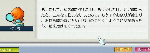 20070321023441.jpg