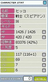 20070321031710.jpg