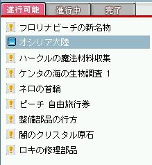 20070321033004.jpg