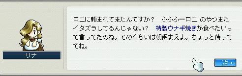 20070321033217.jpg