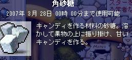 20070328191200.jpg