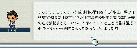 20070407205941.jpg