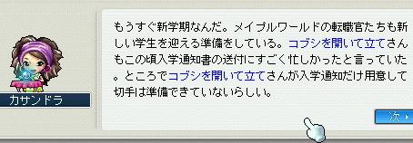 20070407212058.jpg