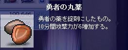 20070419005707.jpg