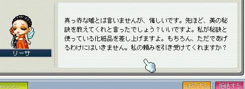20070419012202.jpg