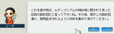 20070419012539.jpg