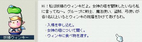 20070419014636.jpg
