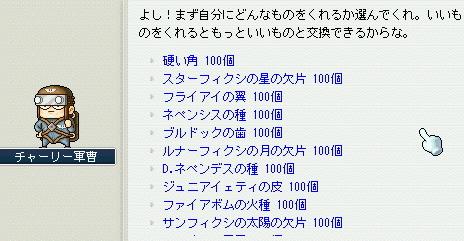 20070421032104.jpg