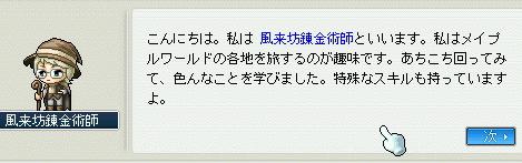 20070424031937.jpg