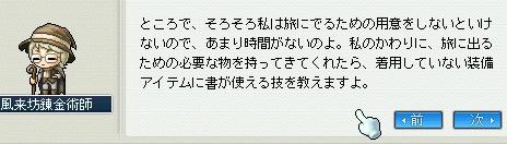 20070424032127.jpg