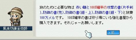 20070424032238.jpg