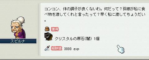 20070424033430.jpg