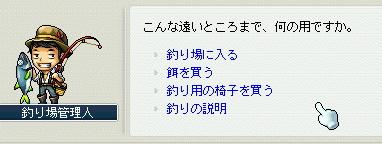 20070427035908.jpg