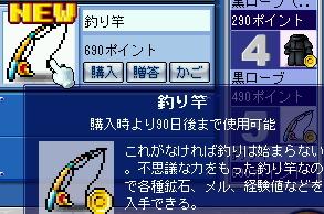 20070427040249.jpg