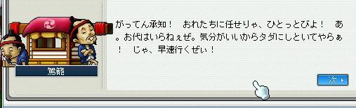20070428024118.jpg
