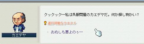 20070430160418.jpg