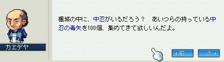 20070430160448.jpg