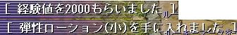 burashi2-4.jpg