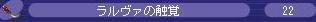 furinsegg2.jpg