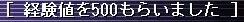 furinsegg3.jpg