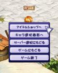 itemshop.jpg
