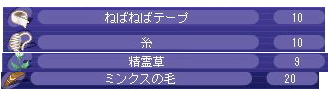 jyunbi3.jpg