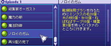 jyunbi4.jpg