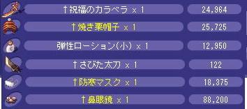 ryouri2.jpg