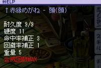 ryu1-1.jpg