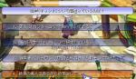 ryuu5-3.jpg