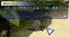 sasayaki1.jpg