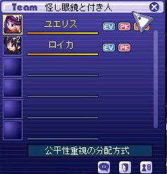 teamname.jpg